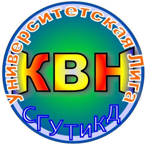 Наша команда КВН покоряет новые вершины | Беларус-МТЗ.